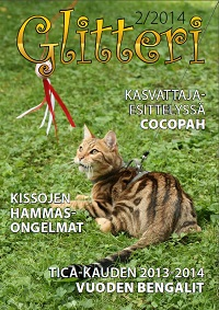 Kissan Nisäkasvain